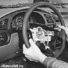 Сбиваем руль с креплений
