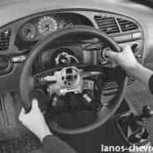 Снимаем руль