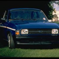 Конфискованные банком автомобили – новые и с пробегом