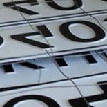 Новые правила регистрации автомобилей